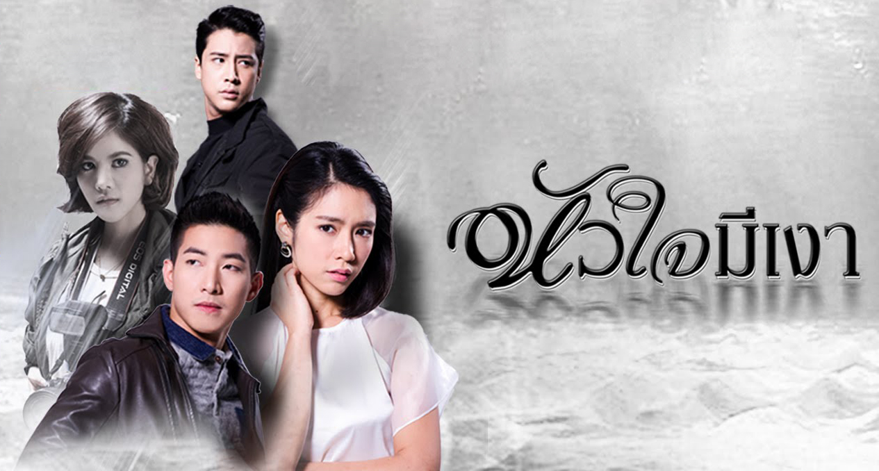 Linh Hồn Báo Thù – Hua Jai Mee Ngao 12/12 HD720p LT